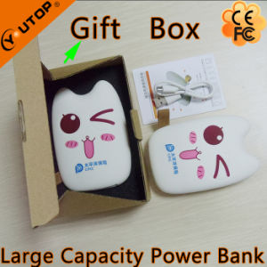 New 8000mAh Totoro Power Bank with Two USB Ports (YT-PB27-03) pictures & photos
