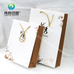 Advertised Paper Bag Used for Gift Printing and Food Packaging pictures & photos