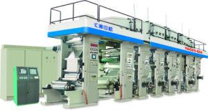 Medicine Foil Printing Coating Machine YAG05-650