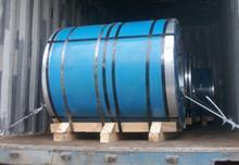 J≃ Material Cold Rolled &⪞ Apdot; 01 Stainless Steel Coil &⪞ Apdot; B pictures & photos