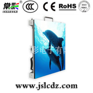 High Brightness P1.5 Indoor Full Color LED Video Wall