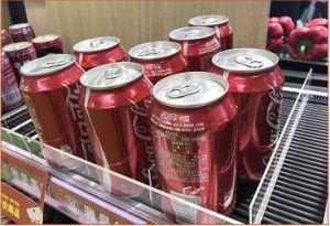 Automatic Roller Shelf System for Supermarket
