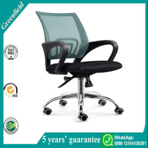 Black Mesh Office Task Chairs