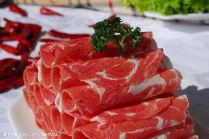 Sliced Mutton
