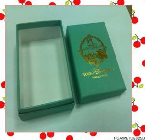 Storage Paper Jewelry Box (XYPB007)