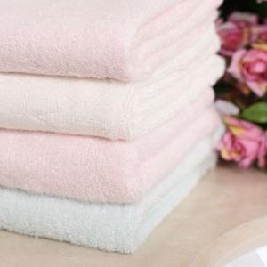 Plain Color Bath Towel