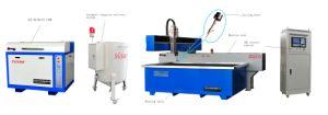 CNC Waterjet Machine, Cutting Machine pictures & photos