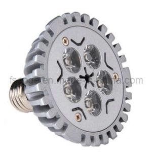 PAR30 5*1W High Power LED Spotlight (CG-PAR30H5P1S)