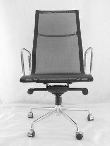 Wellran Eames Chair (EOC-FH)