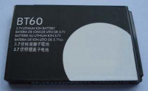 Cell Phone Battery for Motorola BT60