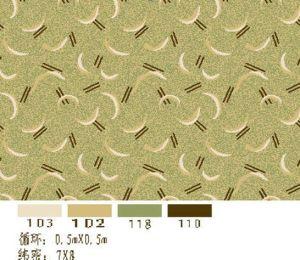 Carpet - 5