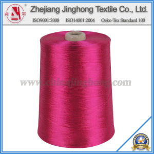 Single Yarn Viscose Embroidery Thread