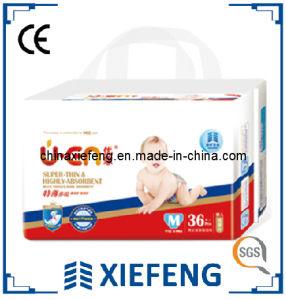 Breathable Cloth Diaper in Premium Quality