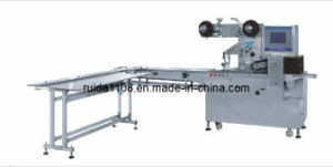 Chocolate Pillow Type Packaging Machine (DXD-300L)