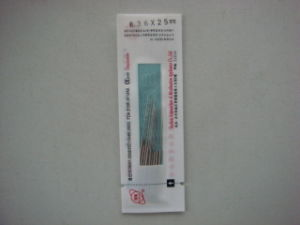 0.18X7mm Acupuncture Hand Needle - Huanqiu Brand pictures & photos