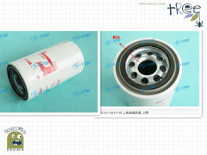 High Quality Dfac Auto Parts Oil Filter pictures & photos