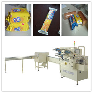 Single Row Biscuit Wrapping Machine pictures & photos