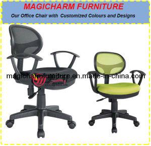 Clerk Chair, Office Clerk Chair, Mesh Clerk Chair, Fabric Clerk Chair (GC-27B)