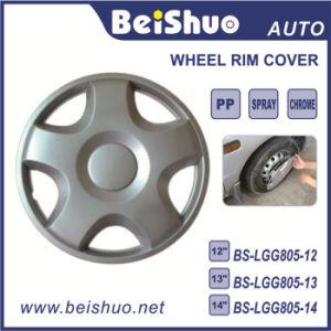 Premium Car Chrome Shiny Wheel/Rim Hub Caps Covers pictures & photos