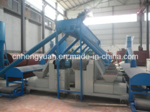 Widely Used Machine to Make Sawdust Briquettes pictures & photos