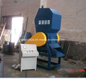 Aluminum Scrap Shredder (PSL-5040) pictures & photos