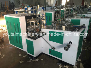 Fully Automatic Oblique Paper Cup Forming Machine pictures & photos