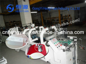 High Speed Two-Fold Type Paper Board Carton Folder Gluer Machine pictures & photos
