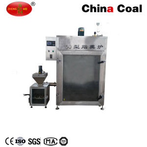 Meat Smoked Furnace with Smoke Maker pictures & photos