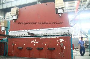 Large-Size Sheet Metal CNC Hdraulic Press Brake Pbh-1600t/7000 pictures & photos