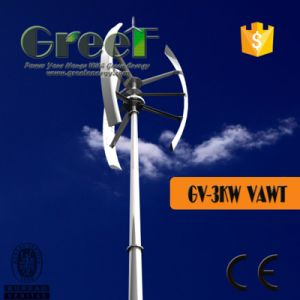 Wind Generator with Low Rpm for Home Use pictures & photos