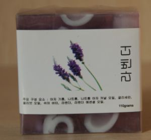 Handmade Lavender Essential Oil Soap Hotel Soap Whitening Soap Bath Soap pictures & photos