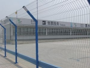 ISO 9001 Welded Mesh Fence pictures & photos