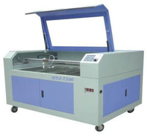 CO2 Laser Paper Cutting and Engraving