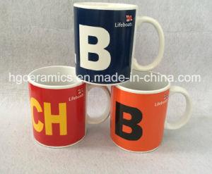 11oz Decal Printing Mug, 11oz Standard Ceramic Mug with Printing, Promotional Mug pictures & photos