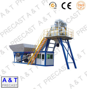 Module Type Mobile Concrete Batching Plant with High Quality pictures & photos