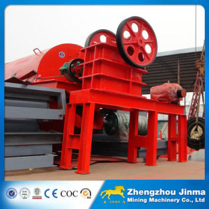 Small Gold Ore Rock Stone Jaw Crusher Machine Price (PEX)