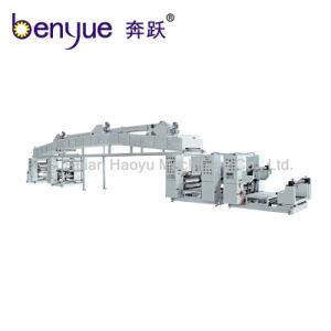 Printing Multi-Function Coating Machine (TB-Z600)