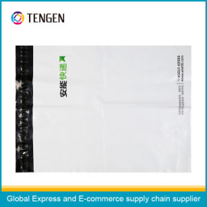 Ane Express 2c Printing Courier Mailing Bag pictures & photos