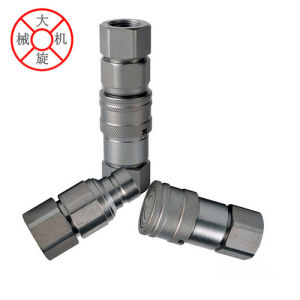 "1/4"" 3/8"" 1/2"" 1"" NPT/G Thread Stainless Hydraulic Quick Coupling"