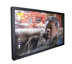 42inch Wall Mounting LCD Advertising Player (SY-042)