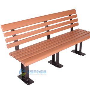 Park Bench with Cast Aluminum Legs (FY-017X)
