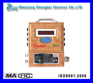 Mining Equipment Alarm Monitoring Substation