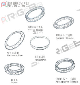 Special Shape Heart Star Round Shape Stage Truss pictures & photos