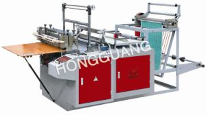 Four Lines Bag Machine (SHXJ-A) pictures & photos