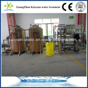 Factory New Two Grade Reverse Osmosis Filter for Industry, /Medicinal pictures & photos