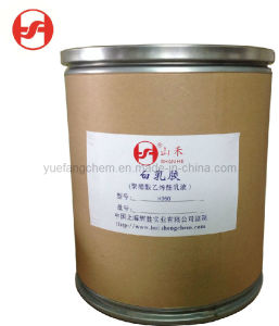 Dry Quick Non Toxic Resin White Glue (H360) pictures & photos