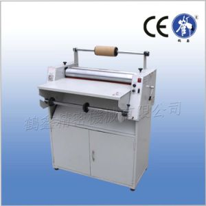 Automatic Hot Laminating Machine pictures & photos