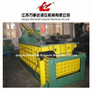 Hydraulic Metal Baler (Y83Q-160)