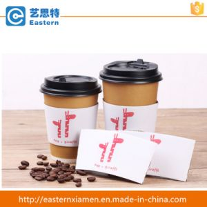 Hot Proof Paper Cup Sleeves