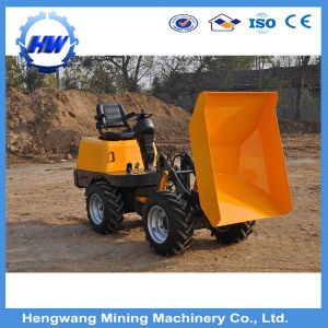 Mini Wheel Loader for Sale/China Small Wheel Loader pictures & photos